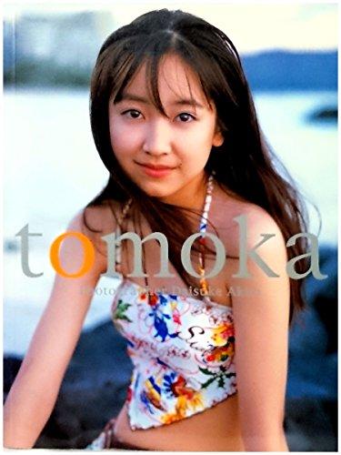 tomoka—黒川智花PHOTO BOOK -