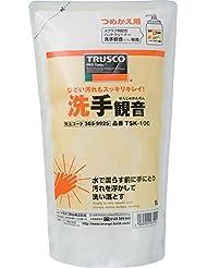TRUSCO(トラスコ) ハンドソープ 洗手観音 詰替パック 1.0L TSK-10C