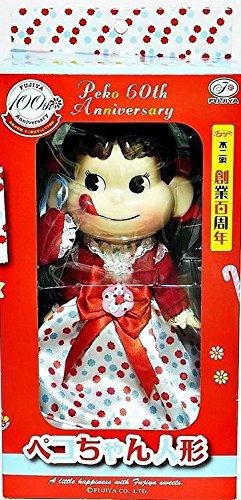 ペコちゃん人形 不二家創業百周年