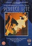 Perfect Blue [DVD] 画像