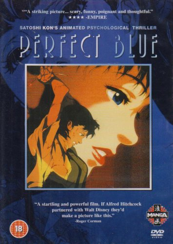 Perfect Blue [DVD]