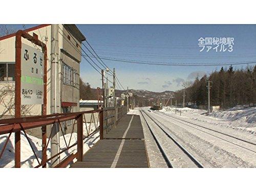 古瀬駅/もたて山駅