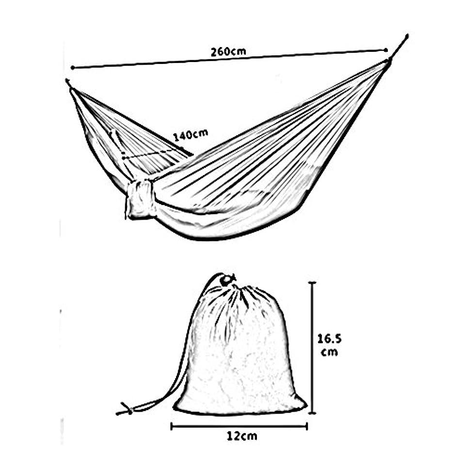 コマース起きろかすかなRMJAI キャンプ用ハンモック 蚊帳付き アウトドア ハンモック 旅行 パラシュートクロス ポータブル 蚊帳付き キャンピング ハンモック グリーン 260X140(78.7X55.1インチ)