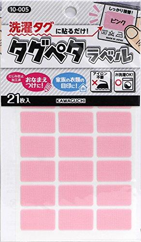 KAWAGUCHI(カワグチ) タグペタラベル ピンク 10-005