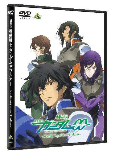 劇場版 機動戦士ガンダムOO ―A wakening of the Trailblazer― [DVD]