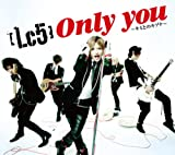Only you 〜キミとのキヅナ〜