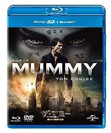 ザ・マミー/呪われた砂漠の王女 3Dブルーレイ+ブルーレイセット [Blu-ray]