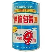 大衛 伸縮包帯L 9cm×9m