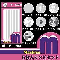 Maskiss(マスキス) グレーマスク 衛生マスク 5枚入り×10セット ペイズリー・M16