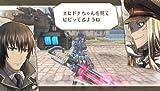 戦場のヴァルキュリア3 - PSP 画像