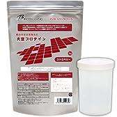 大豆プロテイン 1kg ストロベリー 飲みやすいソイプロテイン シェーカーセット