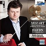 モーツァルト:ホルン協奏曲第2番ハイドン:ホルン協奏曲第1番他