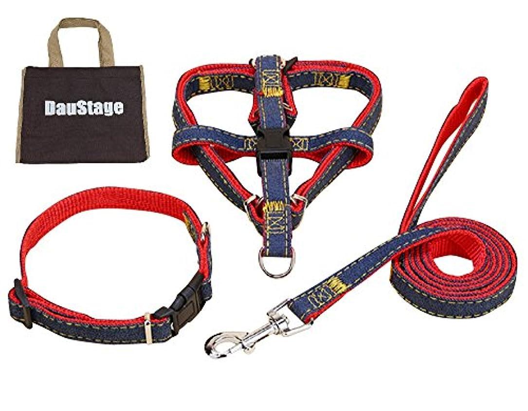 伝導率に慣れ実際(DauStage) ハーネス リード 首輪 セット デニム 素材 選べる 4色 4サイズ 小型 中型 大型 犬用 トートバッグ付き (S, レッド)