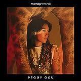 Mixmag Presents Peggy Gou