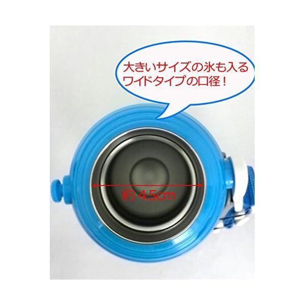 オーエスケー 水筒 きかんしゃトーマス(№2)...の紹介画像4