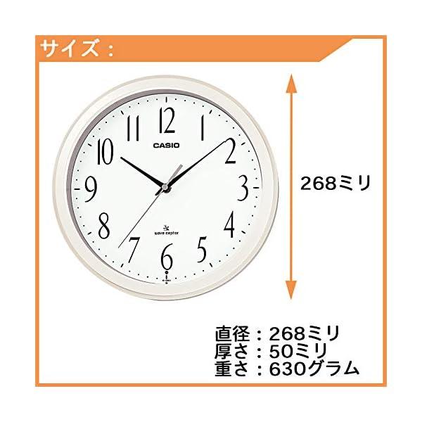 カシオ インテリア電波クロック IQ-1060...の紹介画像4