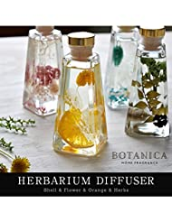 ボタニカ ハーバリウム ディフューザー 【ブルー/Clarity Shell】 ホームフレグランス