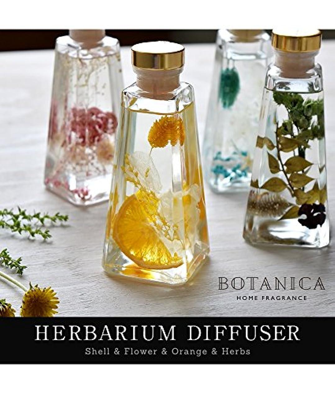 広範囲に許される安全性ボタニカ ハーバリウム ディフューザー 【グリーン/Neat Herbs】 ホームフレグランス