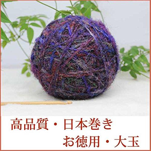 RoomClip商品情報 - リサイクルシルク糸【巻きもお色も安心な[日本巻き]お徳用大玉160g】サリーシルク糸の手芸糸