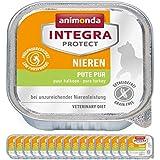 【まとめ買い】アニモンダ インテグラプロテクト ニーレン 猫用療法食 腎臓ケア(七面鳥のみ) ウェットフード100g(16缶セット)