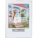 学研ステイフル ムーミン 手帳 2017 ウィークリー B6 ムーミンハウス AM13056