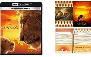 【Amazon.co.jp限定】ライオン・キング 4K UHD MovieNEX(オリジナルWポケットクリアファイル付き) [4K ULTRA HD+ブルーレイ+デジタルコピー+MovieNEXワールド] [Blu-ray]