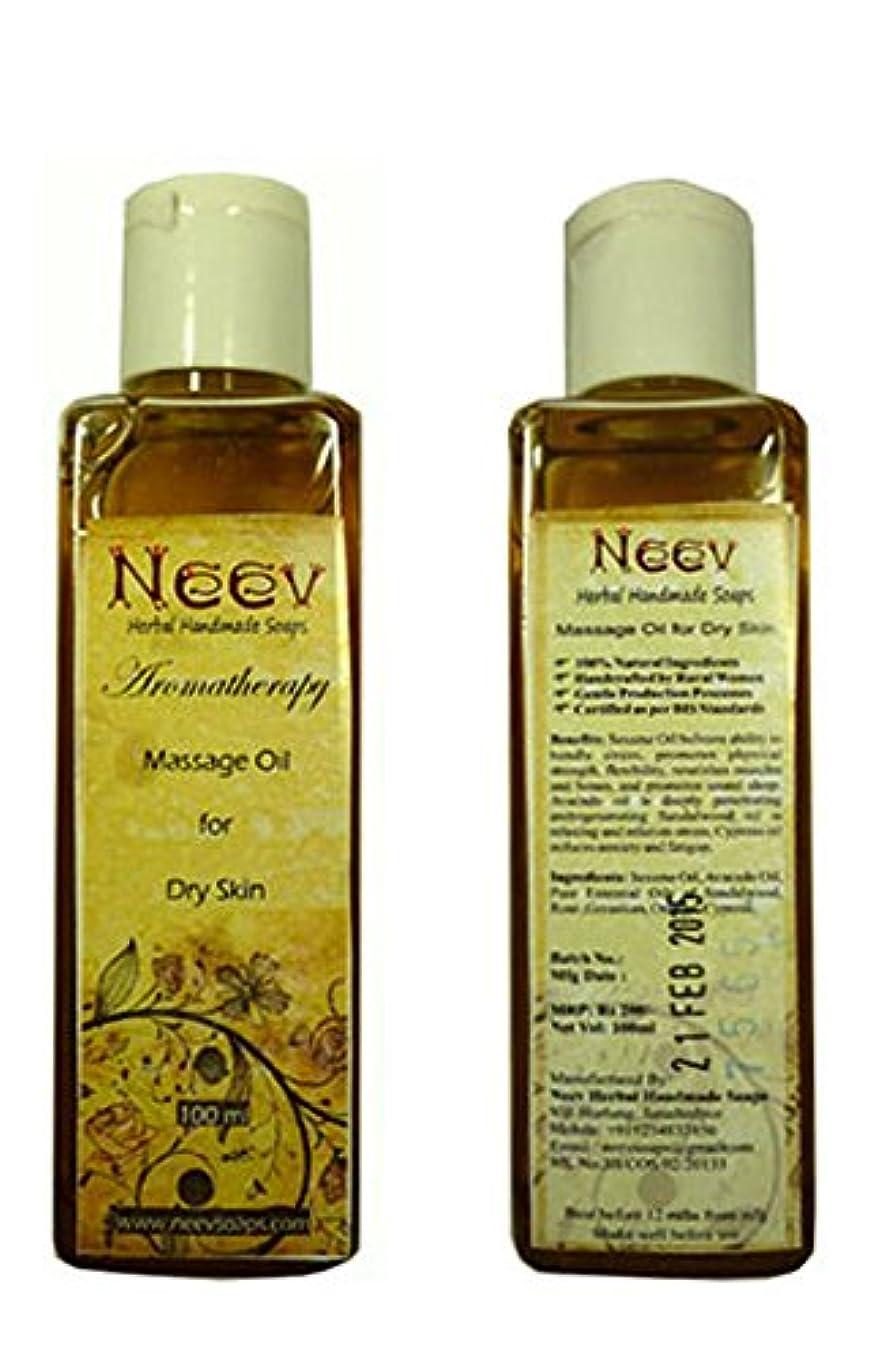 創傷財政受け入れた手作り ニーブ アロマセラピー マッサージオイル For Dry Skin NEEV Aromatherapy Massage Oil for Dry Skin
