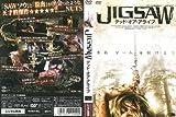 JIGSAW デッド・オア・アライブ [レンタル落ち] [DVD]