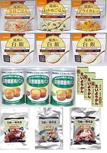 【5年保存】備える3日分の非常食A 尾西のごはん&美味しい防災食&パンの缶詰&井村屋えいようかん