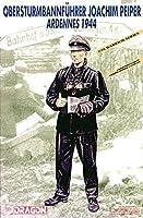 ドラゴン 1/16 WW.II ドイツ武装親衛隊 ヨアヒム ″ ヨッヘン ″ パイパー プラモデル