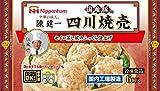 日本ハム 陳建一 四川焼売 210g[冷凍]
