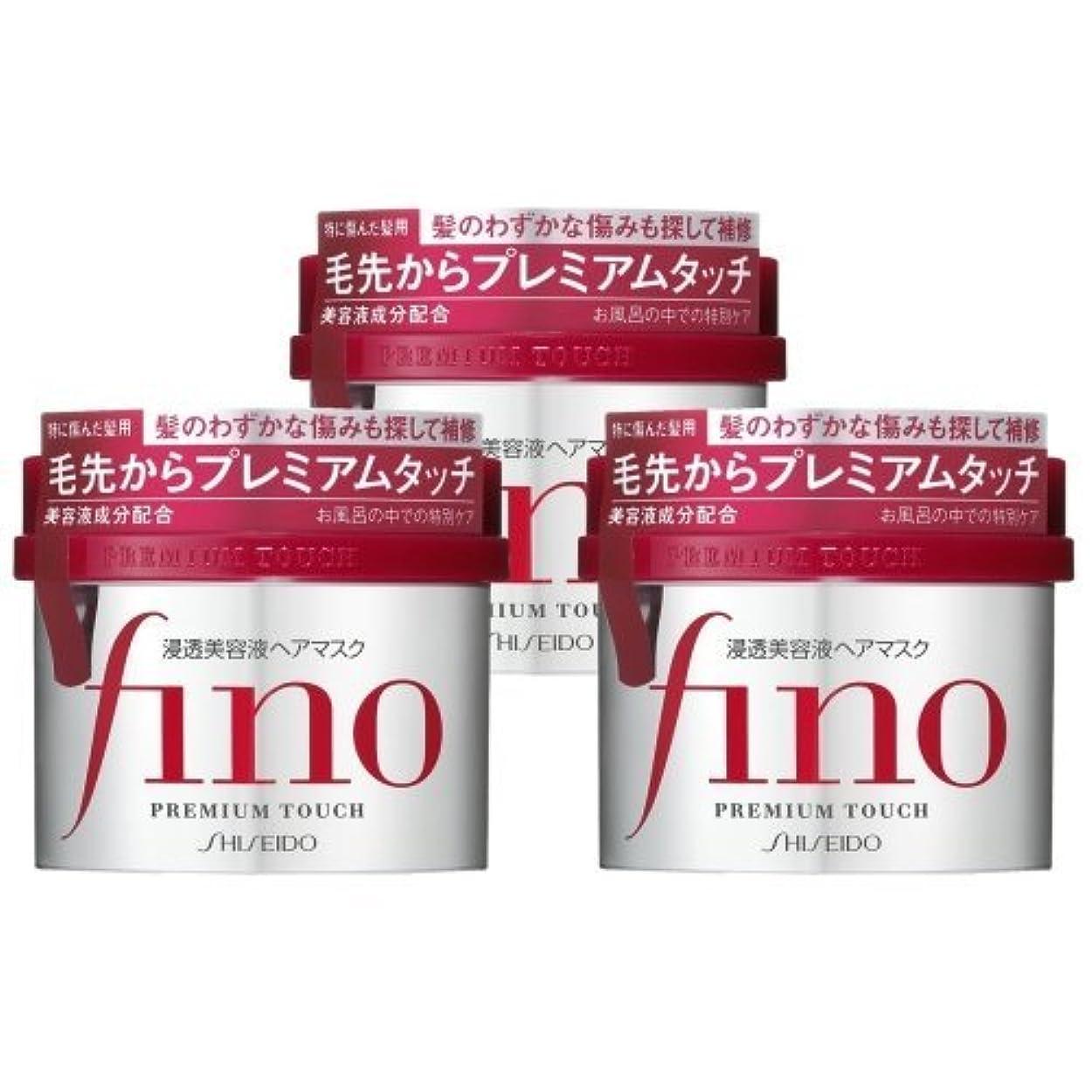 縮約満足ダイジェストShiseido Fino Premium Touch penetration Essence Hair Mask Hair Treatment 230g [Set of 3] *AF27* by Fino