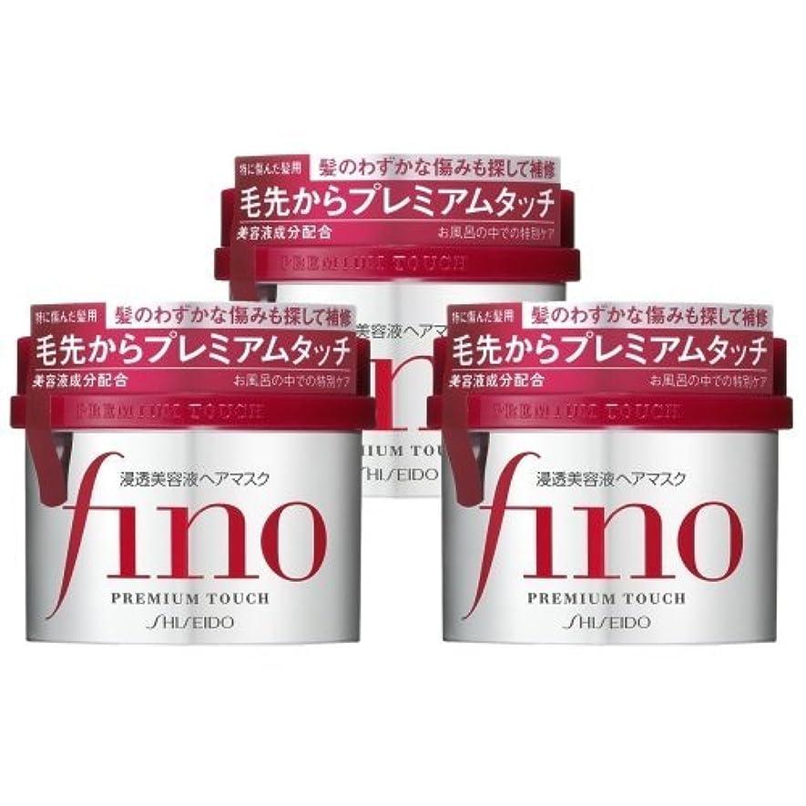 退院バスケットボール佐賀Shiseido Fino Premium Touch penetration Essence Hair Mask Hair Treatment 230g [Set of 3] *AF27* by Fino