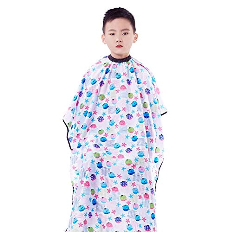 半円性能反論Chinashow プロフェッショナルサロンクライアントガウンローブケープかわいい魚は子供 サロン岬を印刷します