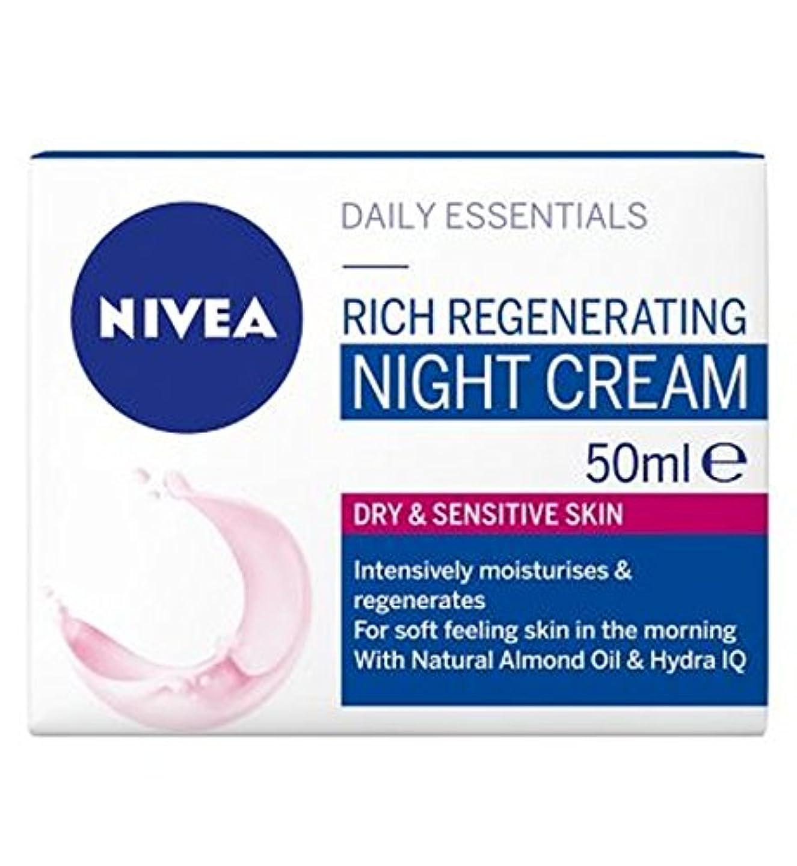 着替えるテニス便益ニベア生活必需品の豊富な再生ナイトクリーム50ミリリットル (Nivea) (x2) - Nivea Daily Essentials Rich Regenerating Night Cream 50ml (Pack of...