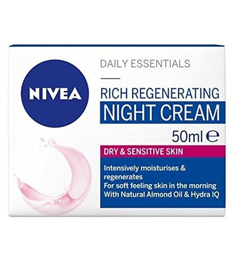 地域テクスチャー絶望Nivea Daily Essentials Rich Regenerating Night Cream 50ml - ニベア生活必需品の豊富な再生ナイトクリーム50ミリリットル (Nivea) [並行輸入品]