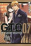 GTO SHONAN 14DAYS(7) (講談社コミックス)