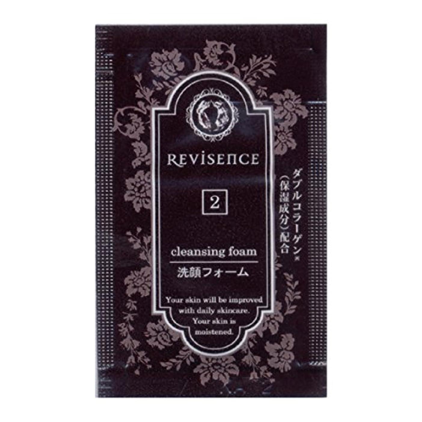 最初に紫の立法リバイセンス 洗顔フォーム パウチ 3ml 100包