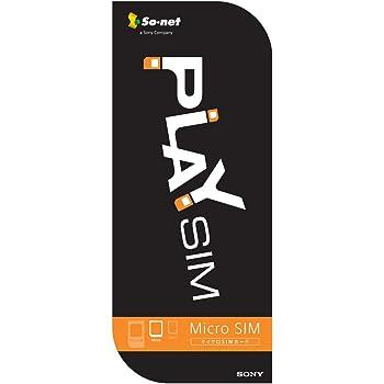 So-net PLAY SIM [データ]マイクロSIM(4GB/月)【Amazon.co.jp 限定】