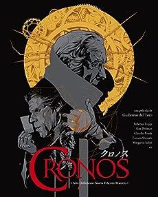 クロノス HDニューマスター版 [Blu-ray]