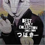 Best early collection2002-2004