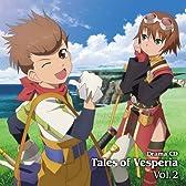 ドラマCD「テイルズ・オブ・ヴェスペリア」第2巻