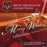 ブレーン・ブラスバンド・コレクションVol.1 喜歌劇「メリー・ウィドウ」セレクション<ブラスバンド版>