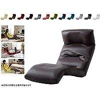 リクライニングチェアー座椅子・和楽の雲・下・PVCブラウン