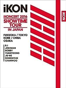 iKONCERT 2016 SHOWTIME TOUR IN JAPAN(Blu-ray2枚組+CD2枚組+スマプラムービー&ミュージック)