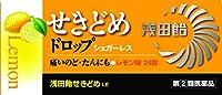 【指定第2類医薬品】浅田飴せきどめLE 24錠