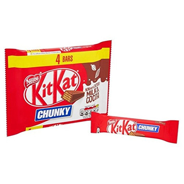 氷無駄な乗り出す(Kit Kat (キットカット)) キットカット分厚いチョコレート4パック160グラム (x2) - KitKat Chunky Chocolate 4 Pack 160g (Pack of 2) [並行輸入品]