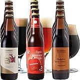 【クリスマス限定スイーツビール3種12本飲み比べセット】 アップルパイ風味、バニラチョコ風味、黒糖風味×各4本