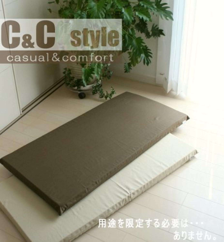 C&C style カバーリング式 低反発長座布団 55x115x6cm【色:ベージュ】