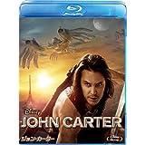 ジョン・カーター ブルーレイ [Blu-ray]